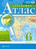 География. 6 класс. Атлас. РГО обложка книги