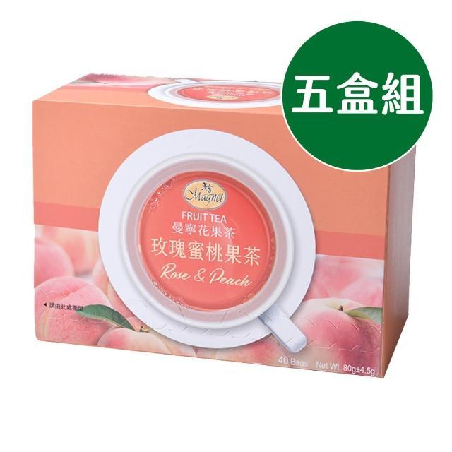 【曼寧】玫瑰蜜桃果茶量販盒2gx40包x5盒(蜜桃暢銷口味 來自德國原料好安心)