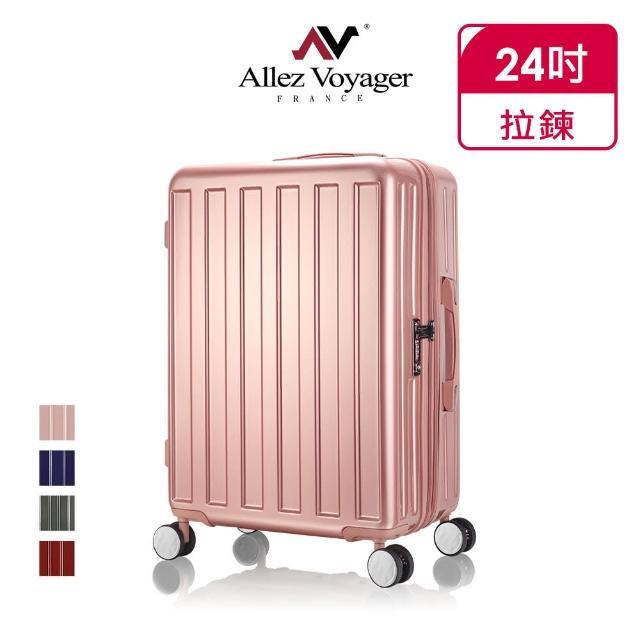 【奧莉薇閣】24吋行李箱 PC硬殼可加大 旅行箱 貨櫃競技場