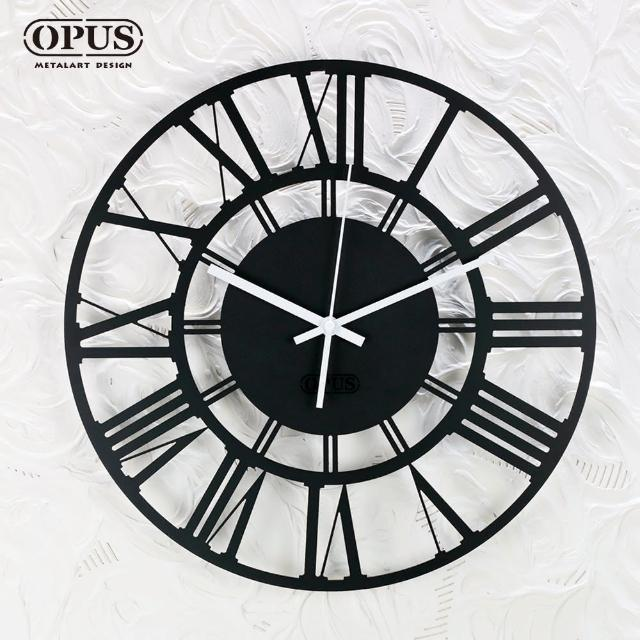 【OPUS 東齊金工】歐式鐵藝時鐘 / 靜音壁掛鐘 / 造型壁鐘(CL-ro02B 羅馬數字_經典黑)