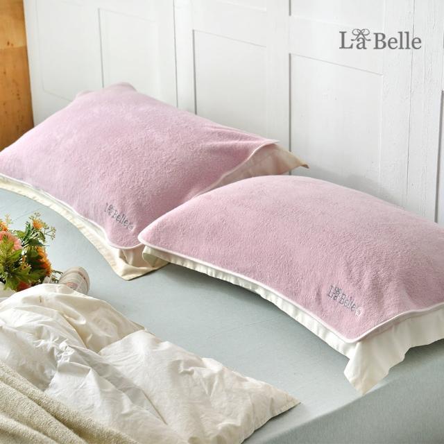 【La Belle】《經典刺繡》舒柔枕巾2入-高雅粉