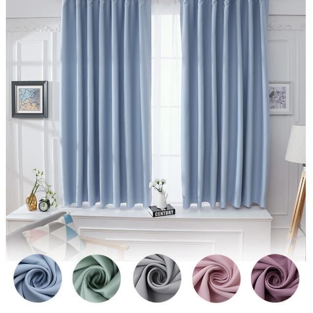 【巴芙洛】高精密純素色遮光窗簾260*165(超柔軟可用洗衣機清洗遮光窗簾)