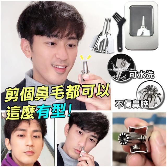 【黑魔法】不銹鋼全方位安全鼻毛修剪器(附贈清潔毛刷x1)