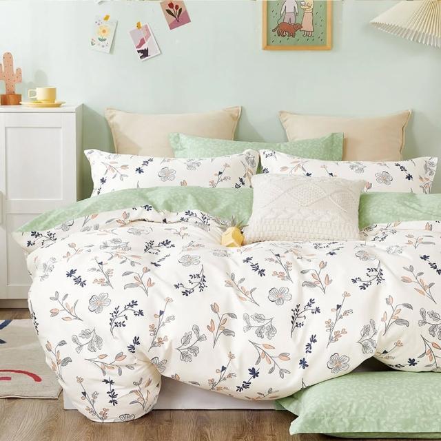 【eyah】買一送一 純棉枕套床包組 均一價(單人加大/雙人/加大)