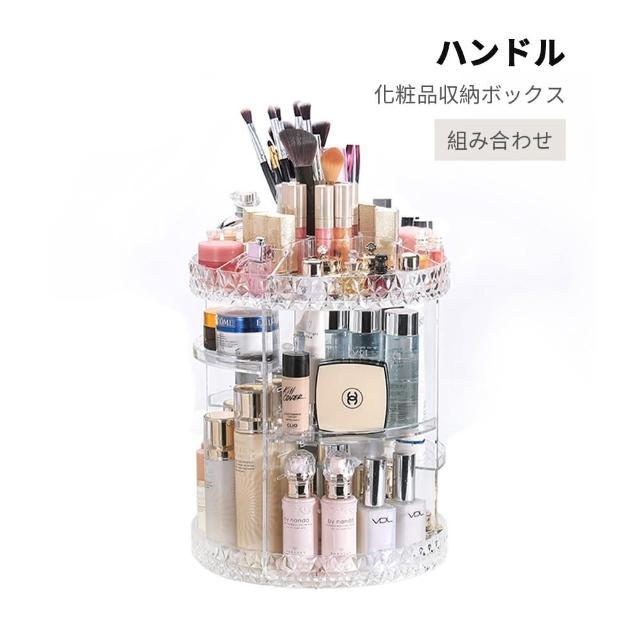 【JOEKI】360度旋轉壓克力收納盒-SN0080(化妝品收納/壓克力收納/口紅收納/桌上收納)
