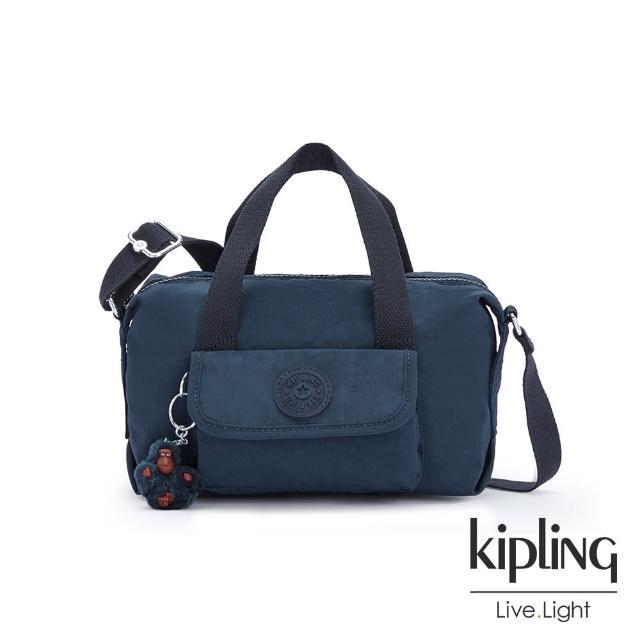 【KIPLING】沉穩素面藍波士頓手提兩用包-BRYNNE