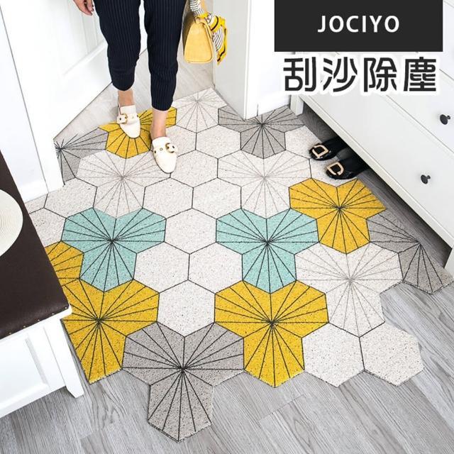 【聚時柚】100×120cm玄關刮泥地墊絲圈腳踏墊地毯 綻放(JA077)