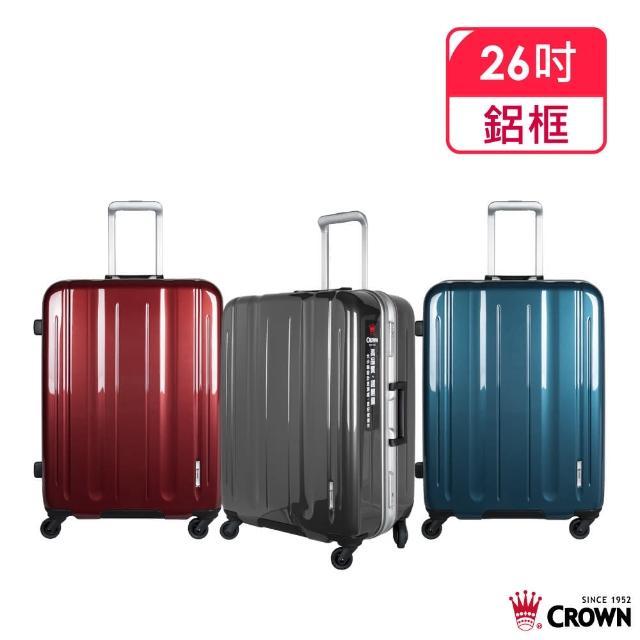 【CROWN 皇冠】新 滑順大小輪 大容量 箱面手把 26吋鋁框箱(大容量 超輕量 鋁框箱 行李箱 拉桿箱)