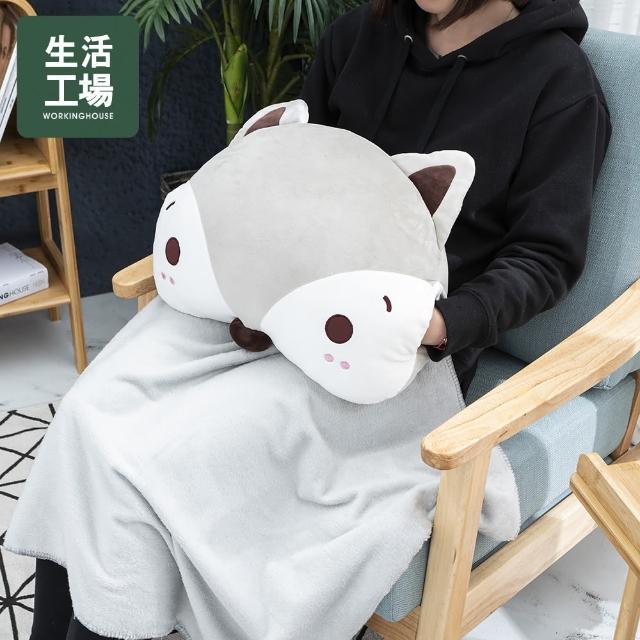 【生活工場】【女神節推薦】森林好朋友-巧巧狐暖手抱枕