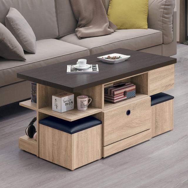 【MUNA 家居】6773型3.6尺雙色橡木大茶几含椅(茶几 桌子 收納)