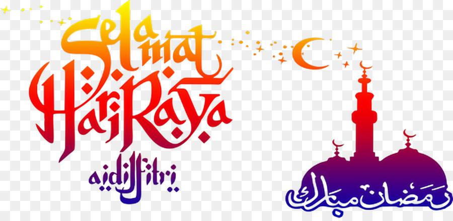 Alfitr Idul Fitri Liburan Manal Aydin Dan Fayezin Gambar Png