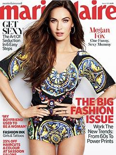 Megan Fox Marie Claire UK