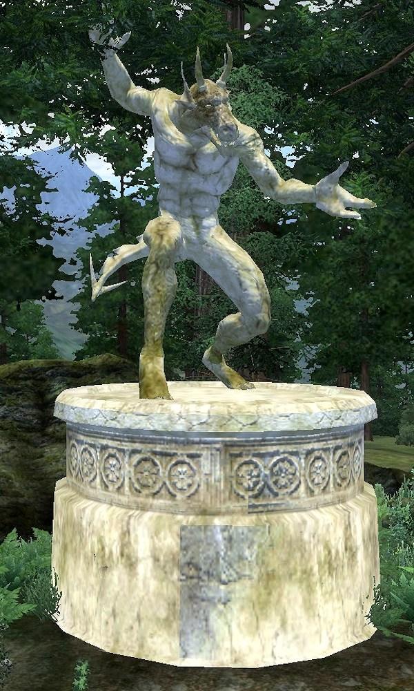 Molag Bals Shrine Elder Scrolls Wikia