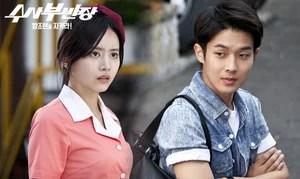 Save Wang Jo-hyeonMBC2013