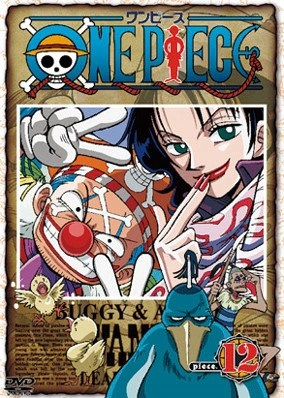 https://i2.wp.com/img2.wikia.nocookie.net/__cb20131205211926/onepiece/images/3/31/Season_1_Piece_12.png?w=610