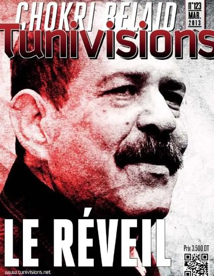 Tunivisions N°123 Mars 2013