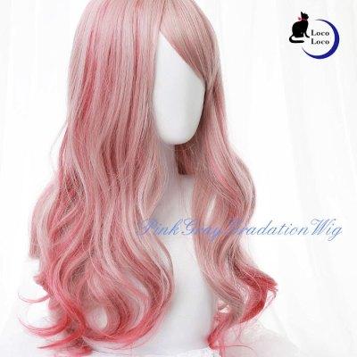 【即納】グラデーションウィッグ ブロンド ピンク 金髪 ロング ゆめかわいい ロリータ 耐熱 LocoLoco