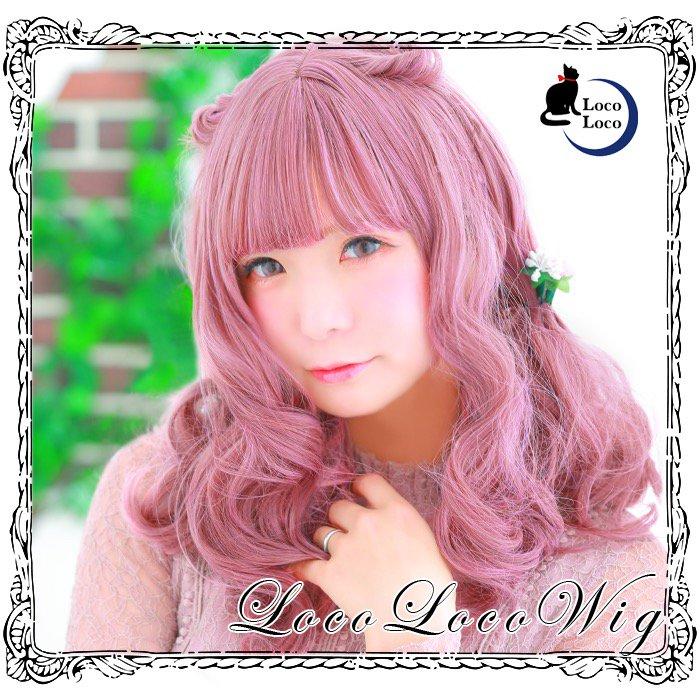 【即納】ウィッグ レッド パープル ロング 紫色 葡萄色 ゆめかわ ロリータ 耐熱 LocoLoco