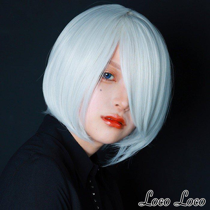 【即納】ウィッグ プラチナ ブロンド ボブ 白髪 クール ゆめかわ ロリータ 耐熱 LocoLoco