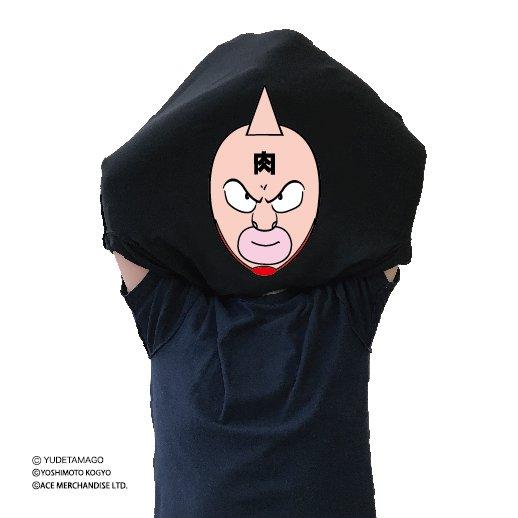 出典:【公式】体モノマネTシャツBOTY:キン肉マン