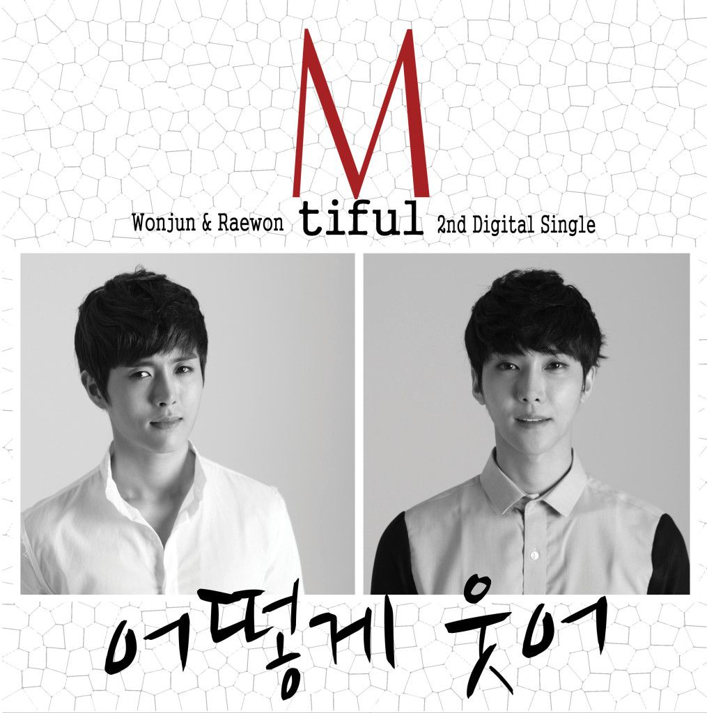 [Single] M-tiful - How Can I Smile