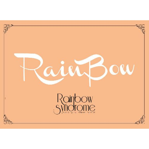 [Mini Album] Rainbow - Rainbow Syndrome