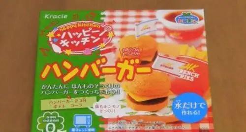 hamburguesapolvo1 - Mini Hamburguesas en polvo un invento asiático