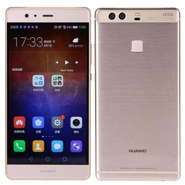 banggood Huawei P9 Plus Kirin 955 2.5GHz 8コア GOLDEN(ゴールデン)