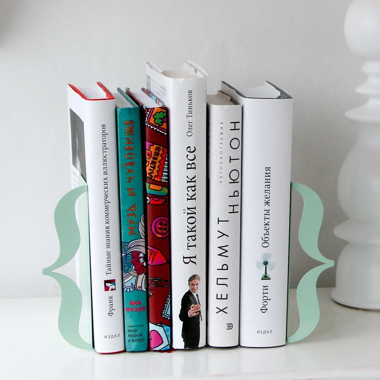 Bookends - Brackets (mint green) - laser cut for precision out of metal thick enough to hold a bunch of books.
