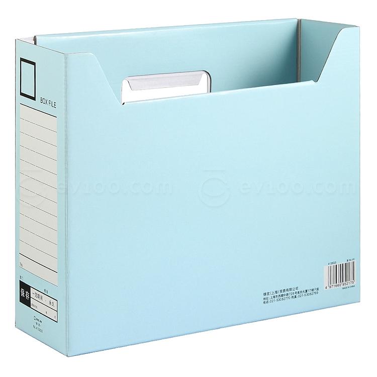 錦宮 紙制文件盒 (藍) A4-E 4133GS|文件盒/檔案盒|文件夾類|辦公文具|辦公用品網 | 易優百