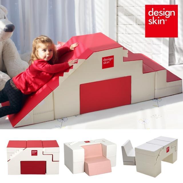 【韓國design skin】寶寶溜滑梯變形沙發桌椅(三色任選-感官統合訓練 收納 書桌  幼兒 兒童沙發)