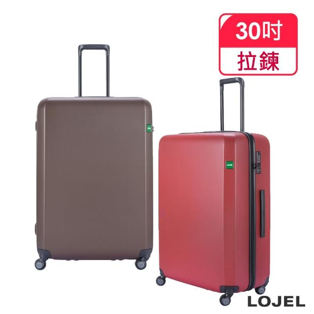 【LOJEL】RANDO 30吋 防盜拉鍊拉桿箱(行李箱 旅行箱)