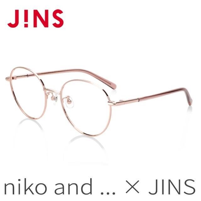 【JINS】niko and 聯名款細金屬框眼鏡(ALMF20S143)