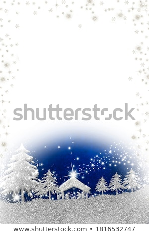 Nativity Christmas Card Religious Stock Photo Irisangel