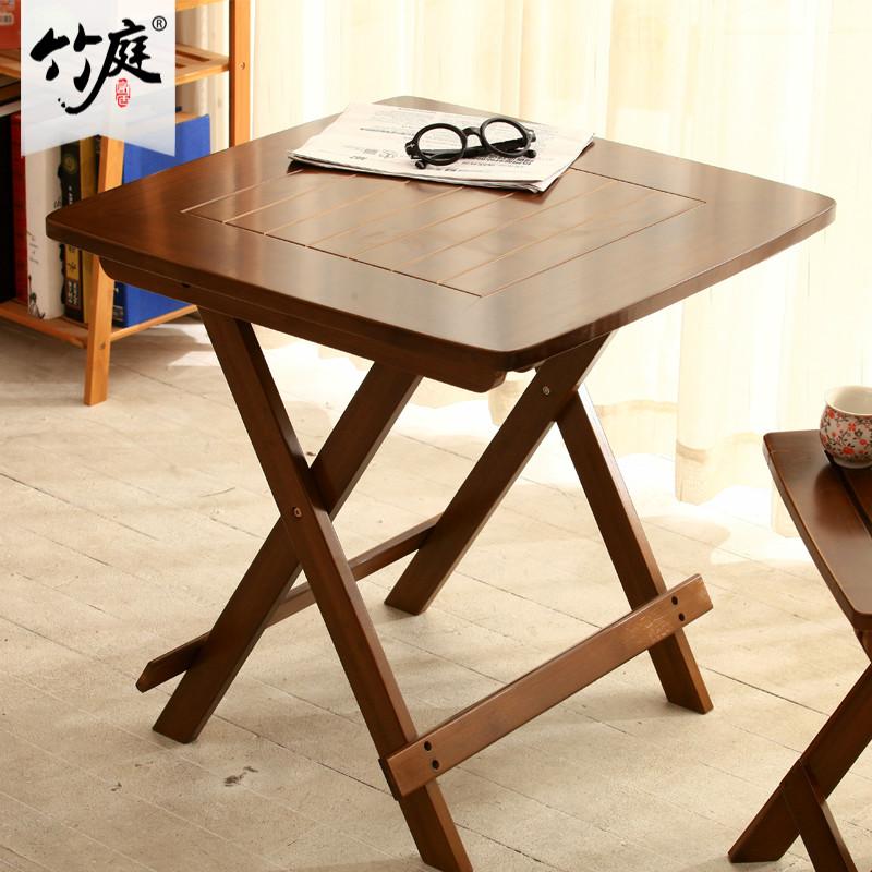 折疊桌餐桌_彩云間