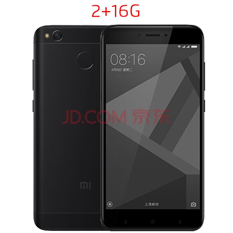 Xiaomi редми 4x redmi 4x 2 + 16G/3+32G Глобальная прошивка OTA 4100mAh Snapdragon 435 5.0 '' 13.0MP отпечатков пальцев Обновление