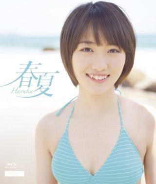 [EPXE-5081] Haruka Kudo 工藤遥 – 春夏-Haruka- Blu-ray