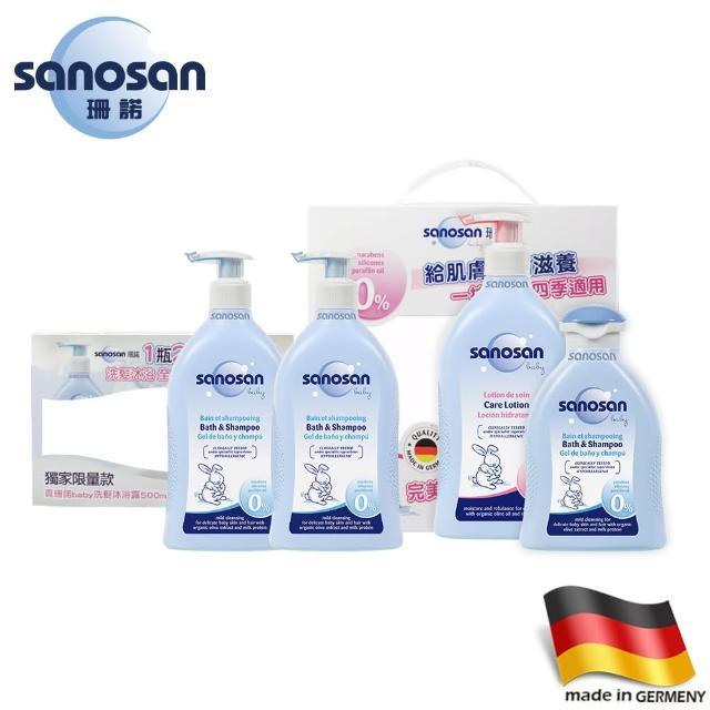 【sanosan】baby愛保養超值組+baby 洗髮沐浴露限量量販組 500ml x2