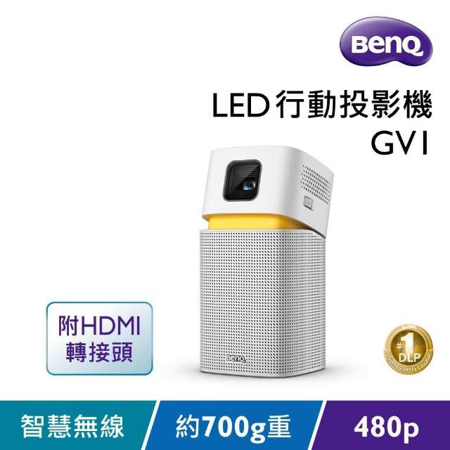 【BenQ】GV1 WVGA 微型投影LED無線行動投影機