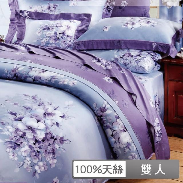 【貝兒居家寢飾生活館】100%天絲七件式兩用被床罩組 夢想花語(雙人)