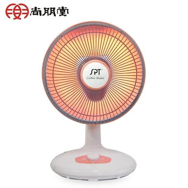 【尚朋堂】碳素電暖器SH-6020R