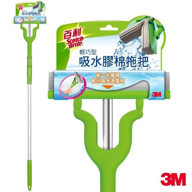 【3M】百利輕巧型吸水膠棉拖把
