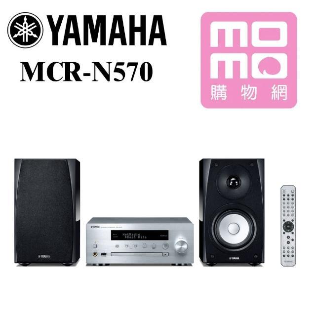 【YAMAHA 山葉】MCR-N570 HiFi 組合音響(NS-PB182+CRX-N470)