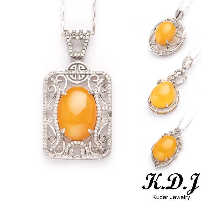 【K.D.J 圓融珠寶】天然蜜蠟蛋面造型墜飾(多款可選)