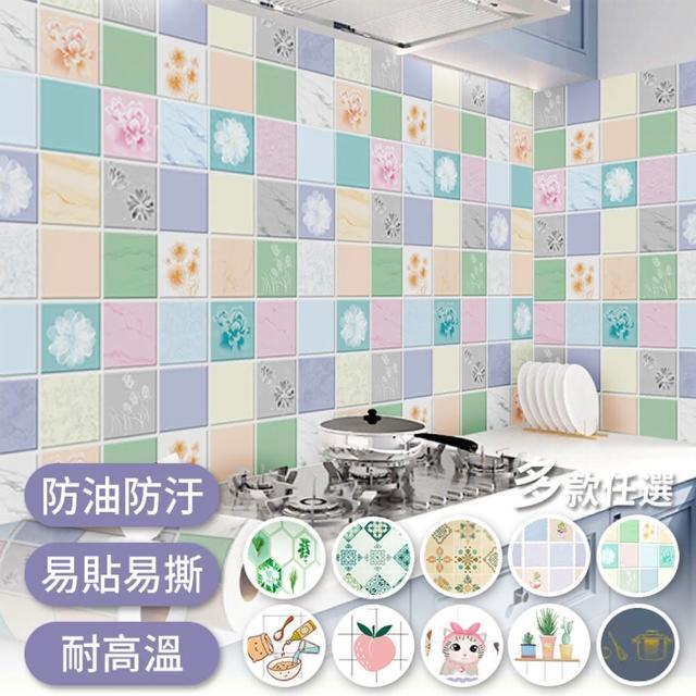【半島良品】18款/炫染防水防油桌面廚房地板磁磚貼(防油貼 花磚貼 牆紙 牆貼 防水 裝飾)