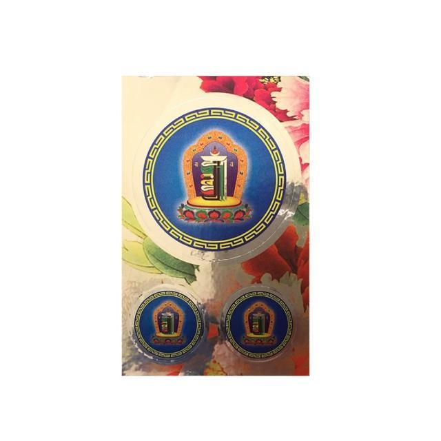 【十方佛教文物】十相自在 銀箔彩印pvc貼紙5*8公分 買1送1(久能持誦  福德不可較量)