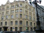 Представлен третий обзор судебной практики Верховного Суда РФ в 2018 году