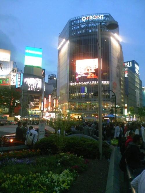 Shibuya The World Ends With You Wikia