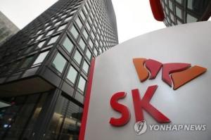 """SK 이노베이션 이사회 """"LG의 보상 요구가 과도하면 받아 들일 수 없다"""""""