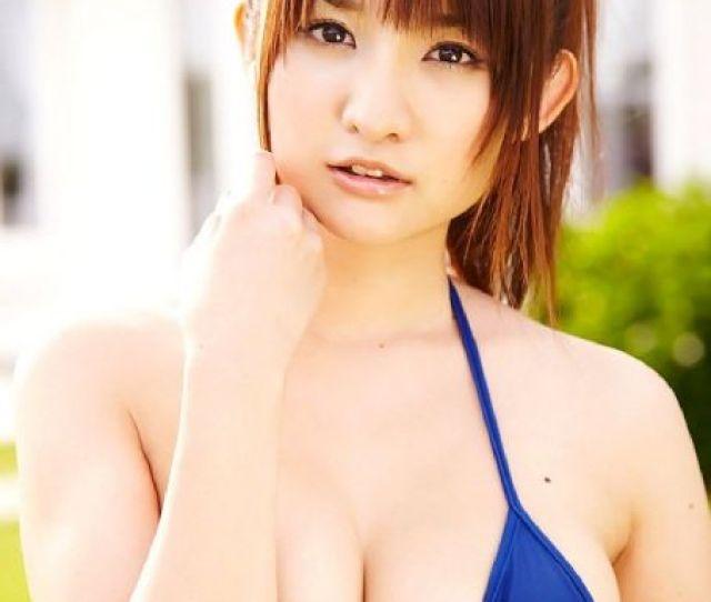 Nana Ozaki